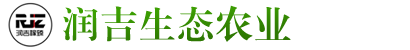 吉林省贝博官网生态农业有限公司