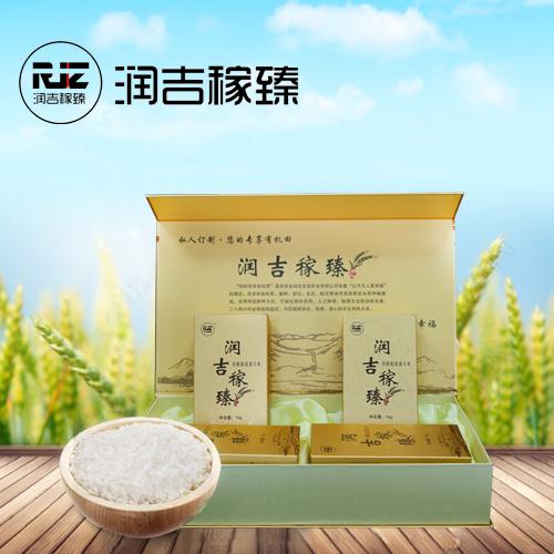 贝博官网稼臻 有机稻花香米 私人定制礼盒 4kg