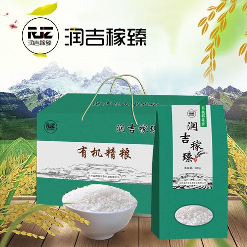 贝博官网稼臻 精粮礼盒 共8小盒 有机稻花香礼盒4kg