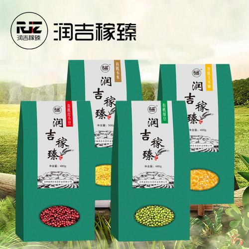 贝博官网稼臻 杂粮礼盒  共8小盒 红豆2盒 绿豆2盒 红小豆2盒 玉米碴2盒